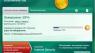 Скачать Kaspersky Virus Removal Tool для Windows