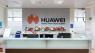 Hongmeng — новая операционная системаHuawei получила название