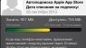 Яндекс дарит белорусским пользователям два месяца подписки на мобильную Яндекс.Музыку