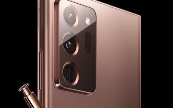 Обзор Samsung Galaxy Note20 Ultra: дорогой и роскошный гигант